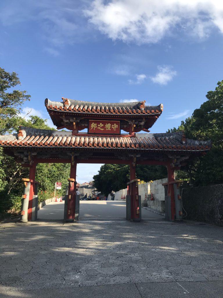 首里城の門