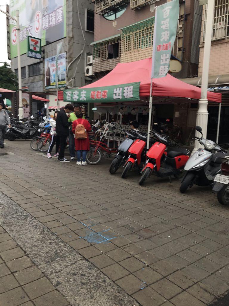 旗津島のレンタバイク