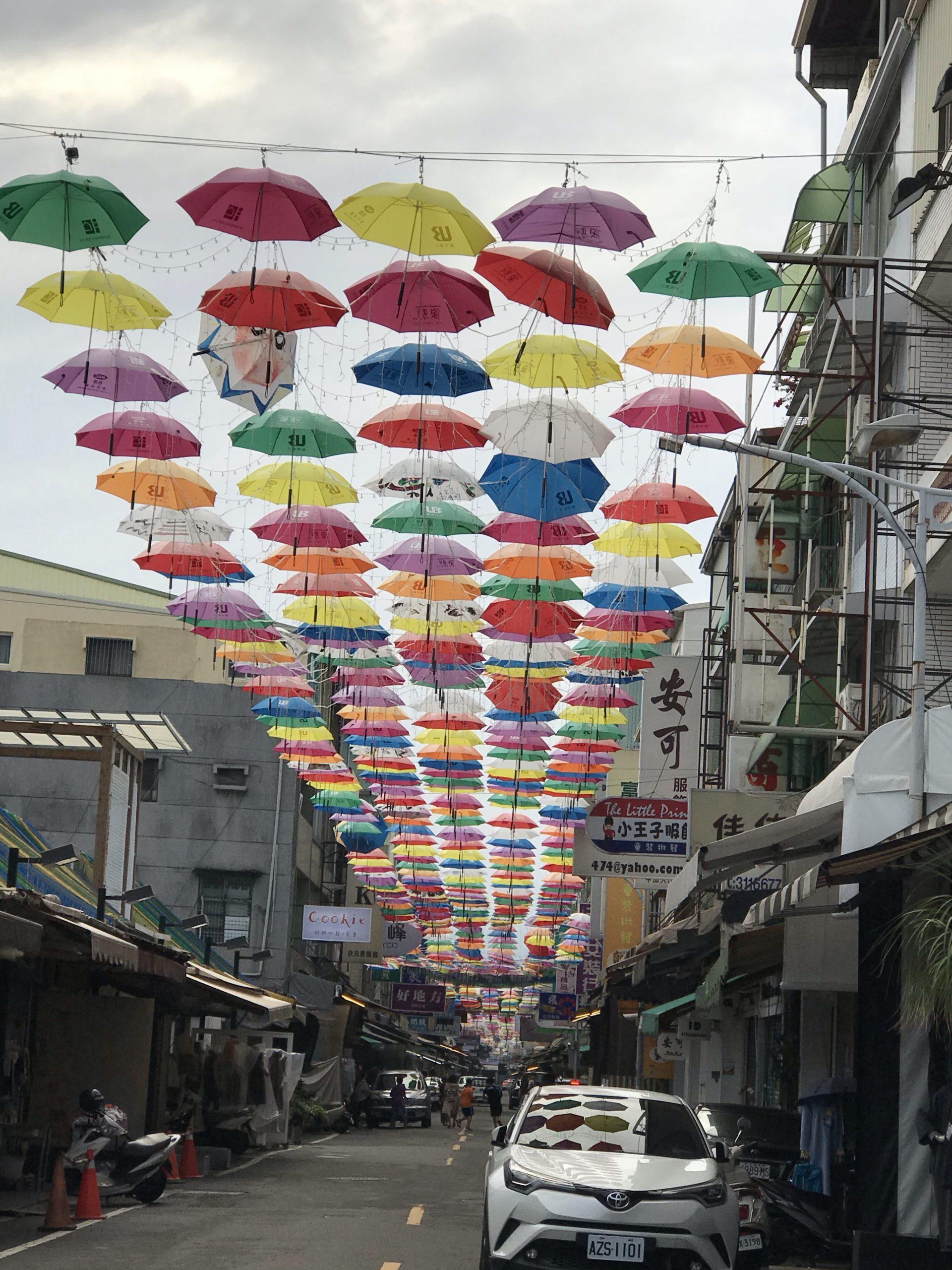 新五分埔の傘のアーケード