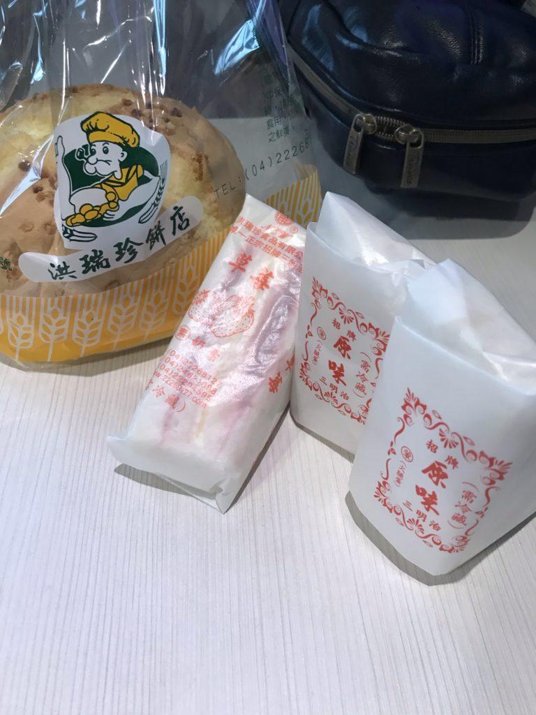 洪端珍で買ったサンドイッチ