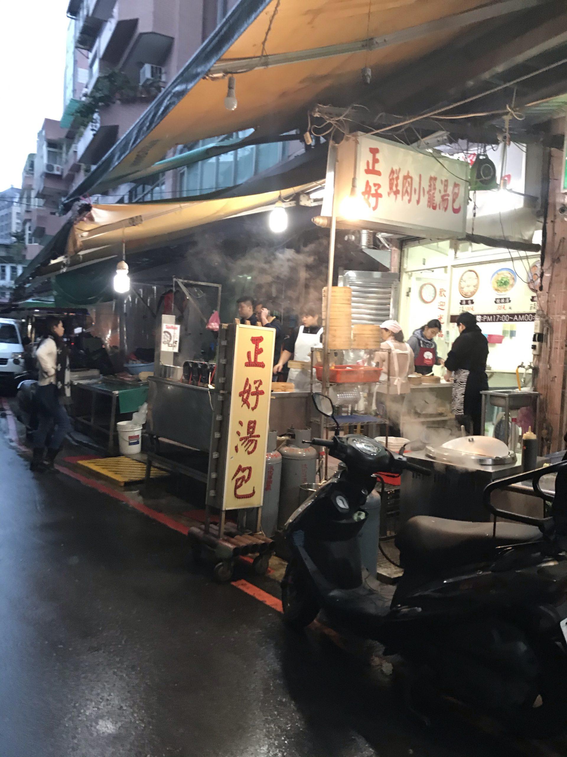通化街夜市の鮮肉小籠湯包