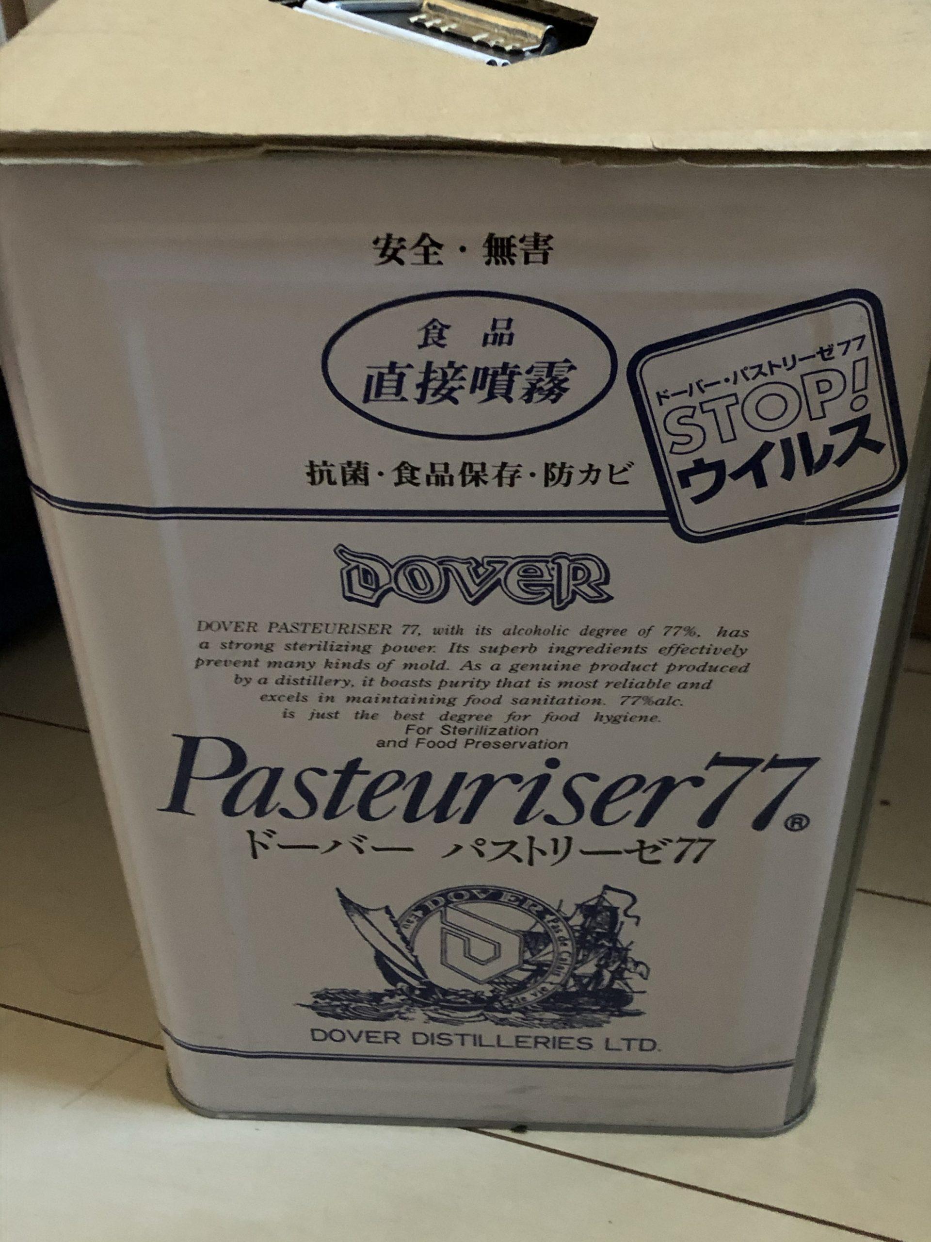 新型コロナウイルス肺炎・インフルエンザの予防に〜我が家での対策。