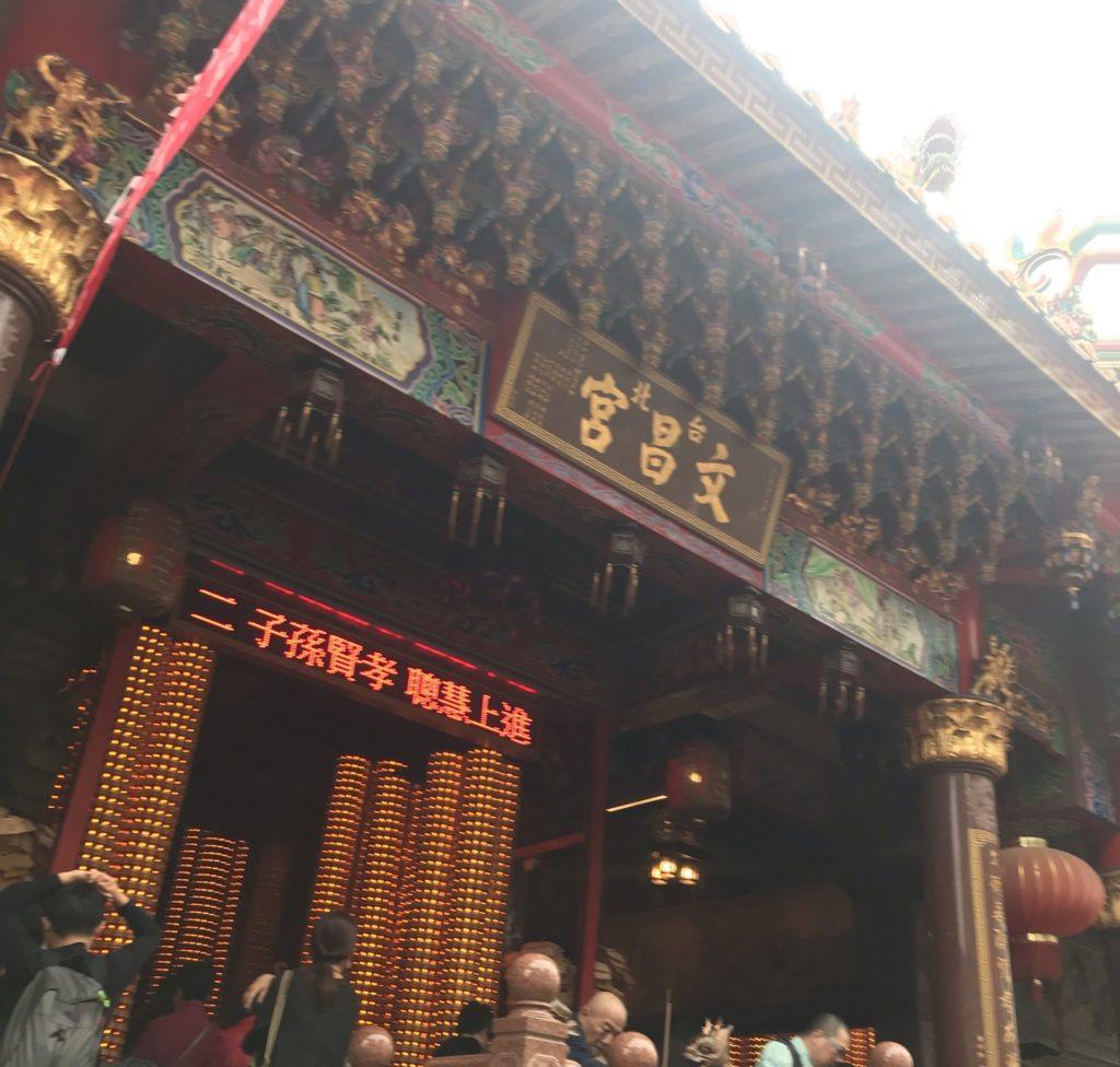 雙連朝市 の寺