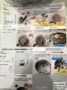 kitoisixのレシピ