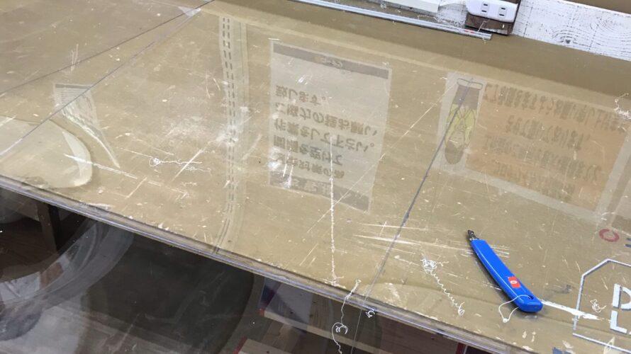 ポリカーボネート板